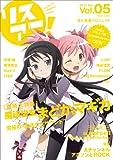 リスアニ! Vol.05
