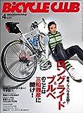 BiCYCLE CLUB (バイシクルクラブ)2015年4月号 No.360[雑誌]