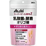 アサヒグループ食品 スーパービール酵母Z 乳酸菌&酵素オリゴ糖 300粒