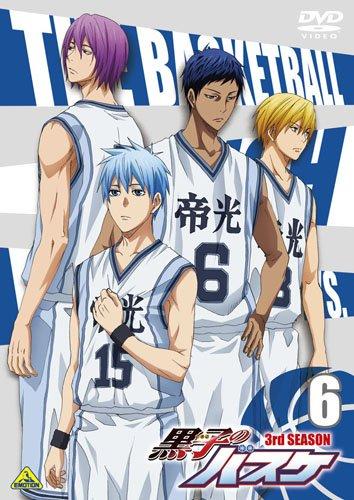 黒子のバスケ 3rd SEASON 6 [DVD]