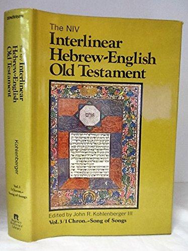 The Niv Interlinear Hebrew-English Old Testament: 3