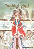 The Art of Fushigi Yugi (1421507153) by Watase, Yuu