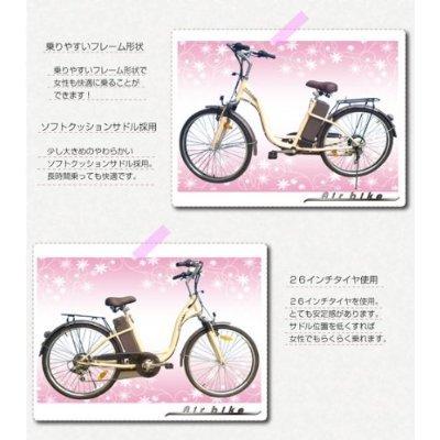 自転車の 自転車 シマノ 変速機 修理 : 変速機 (自転車) - Bicycle drivetrain ...