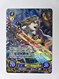 ファイアーエムブレム サイファ/希望への雙剣【SR】B03-076SR/終焔の黒神子 カムイ(男)