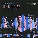 1980.2.23 リサイタル MODERN MUSICの彼方