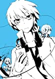 カゲロウデイズ(1) (MFコミックス ジーンシリーズ)