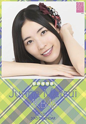 クリアファイル付 (卓上)AKB48 松井珠理奈 カレンダー 2015年