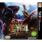 Monster Hunter 4(Japan Import)(Does not work on USA 3DS/DSI/X)
