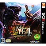 Amazon.co.jp: モンスターハンター4: ゲーム