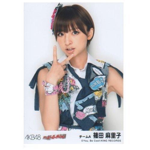 AKB48 公式生写真 ヘビーローテーション 劇場盤 ヘビーローテーション Ver. 【篠田麻里子】