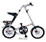 STRIDA (ストライダ) STRIDA EVO 18インチ折りたたみ自転車 内装3段変速