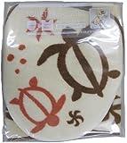 ヨコズナクリエーション ホヌ 洋式トイレ2点セット (足元マット&洗浄フタカバー)