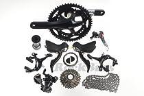 SHIMANO 105 5700 Road Bike Groupset Group Set 10-speed 8pcs Black 172.5mm