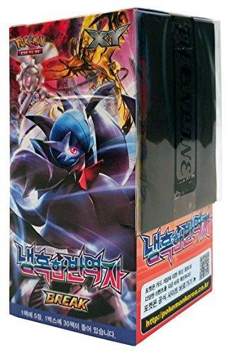 pokemon-carte-xy11-break-busta-di-espansione-scatola-30-packs-in-1-scatola-steam-siege-cruel-traitor