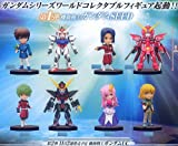 Gundam World Collectable Figure vol.1 8 seed set (japan import)