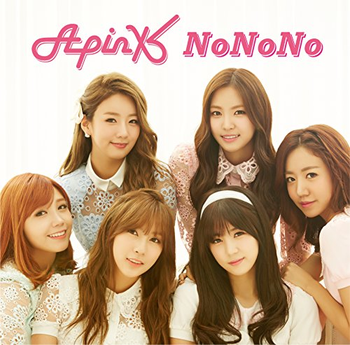 NoNoNo(Japanese ver.)(初回限定盤B)(DVD付)