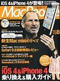Mac People (マックピープル) 2010年 08月号 [雑誌]