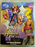 Hannah Montana 'Rock the Stage' Supershape Foil Balloon (5pc)