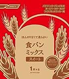 パナソニック 食パンミックススイート 1斤分×5 SD-MIX30A