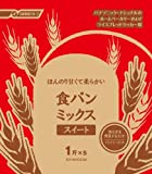 Panasonic 食パンミックススイート (1斤分×5) SD-MIX30A