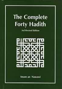 HADITH 40 NAWAWI PDF