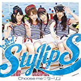 StylipS「Choose me♡ダーリン(初回限定盤 DVD付)」/TVアニメ『この中に1人、妹がいる!』OP主題歌