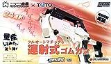 ニコニコ技術部 フルオートマチック 連射式ゴムガン Yati24-PZ 全1種