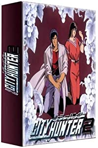 Nicky Larson / City Hunter - Saison 2 - Partie 1 - VO/VF - Uncut