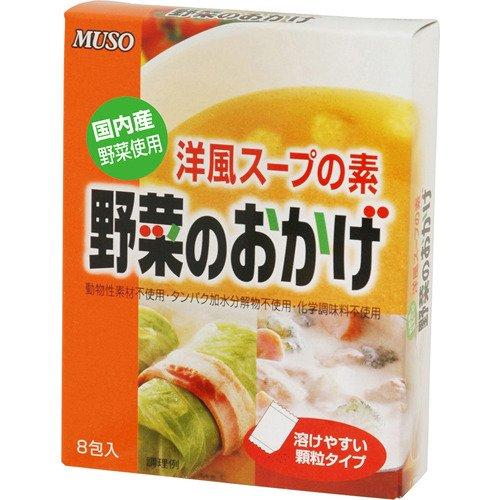 ムソー 野菜のおかげ 国産野菜 5g×8袋