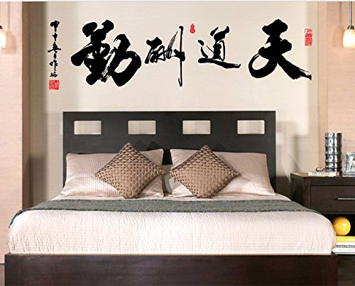 """God Helps Those Who Help Themselves"" Chinese Characters Creative Wall Stickers Luminous Stickers Room Office Wall Stickers front-766144"