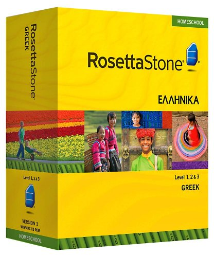 Rosetta Stone Homeschool Greek Level Level 1-3 Set including Audio Companion