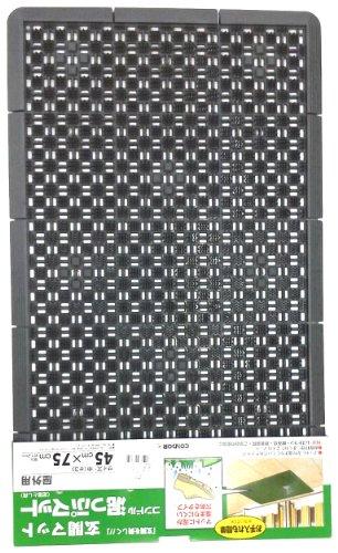 コンドル 泥っぷマット (#3) 45×75cm グレー F-185-3
