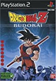 echange, troc Dragon Ball Z Budokai - Platinum