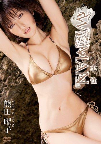 WOMAN~本性~ [DVD]
