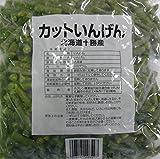 ホクレン  北海道産カットいんげん(3センチ)500g