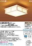 Panasonic(パナソニック電工) 【工事必要】 和風LED小型シーリングライト 40形丸形ツインパルック蛍光灯1灯相当 電球色:LGB53016LE1