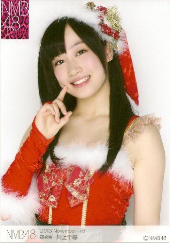 NMB48 2013 November - rd ランダム 公式生写真 【川上千尋】