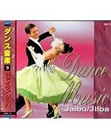 ダンス音楽 9 ジャイブ/ジルバ EMD-19