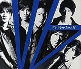 Very bestII(初回限定盤)(ジャケットB)