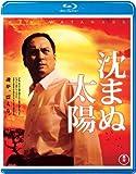 ���ޤ����� Blu-ray(��ŵDVD��2����)