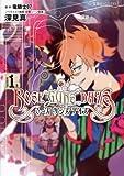 ROSE GUNS DAYS / 竜騎士07 のシリーズ情報を見る