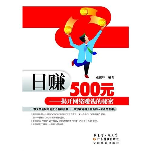 Rhythmic Gymnastics Training Theory And Methods 9787564401191 Slugbooks