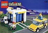 レゴ 1255 Shell カーウォッシュ