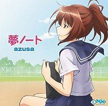TVアニメ「もしドラ」OPテーマ 夢ノート(特別盤)