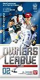 プロ野球 OWNERS LEAGUE 2011 02 【OL06】 BOX