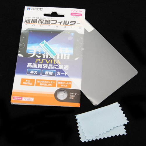 1 Mirror Reflective Lcd Screen Protector Guard For Sony Ps Vita