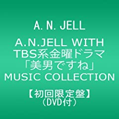 �y���ʌ���ՁzA.N.JELL WITH TBS�n���j�h���}�u��j�ł��ˁvMUSIC COLLECTION�iDVD�t�j