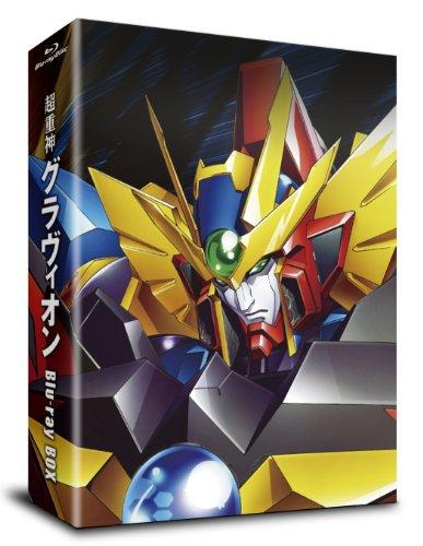 超重神グラヴィオン Blu-ray BOX