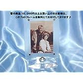 仏壇 や 墓 の 新しい 供養 メモリアルペンダント CRE