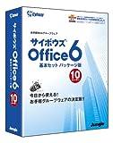 サイボウズOffice6 基本セットパッケージ版(10ユーザー)